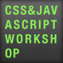 A Blue Perspective: Australian CSS & JavaScript Workshop